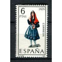 Испания - 1969 - Костюмы - [Mi. 1794] - полная серия - 1 марка. MNH.