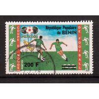 Бенин-1995(Мих.657)  гаш.(1) изм.ном.  , Спорт, футбол,RR