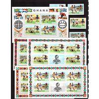Гана-1974 (Мих.564-567,Бл.57) ** +4 м/л ,  Спорт, ЧМ-1974 по футболу