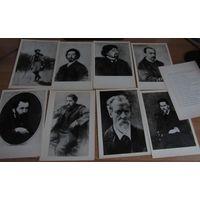 Портреты русских художников. Комплект из 16 открыток в обложке.