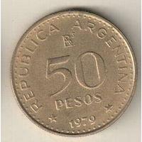 Аргентина 50 песо 1979