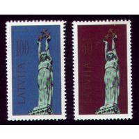 2 марки 1991 год Латвия 321-322