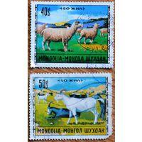 Животные   2 марки, Монголия