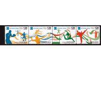 Коста-Рика-2004,(Мих.1602-1607)  **  Спорт, ОИ-2004