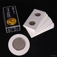 Холдеры для монет 31,5 мм, под степлер