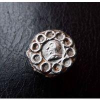 Пуговица-запанка, 16-17 ВВ,серебро.
