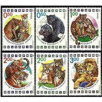 Болгария 1992 Дикие Кошки Мира MNH фауна лев тигр пума ягуар леопард гепард **