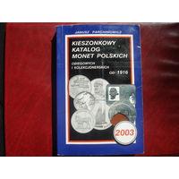 Каталог польских монет от 1916 года (карманный) Януша Пархимовича (В т.ч. Данциг и окупационные)