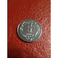 Уругвай 5 новых песо 1989