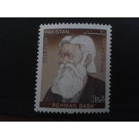 Пакистан 2005 поэт