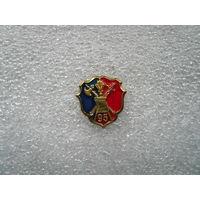 Знак фрачный юбилейный. Штаб МВД России 95 лет. Логотип эмблема. Цанга латунь.
