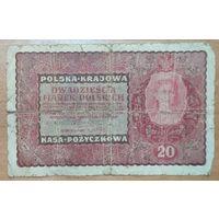 20 злотых 1919 года - Польша