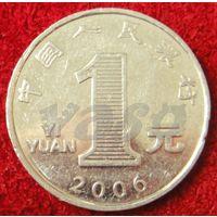 7583:  1 юань 2006 Китай