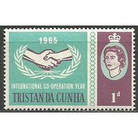 Тристан да Кунья. Год Международного сотрудничества. 1965г. Mi#90.