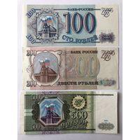 Сборный лот из 7 банкнот России