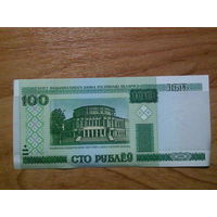 Банкнота UNC 100 рублей Беларусь 2000 год серия гЛ 4397243