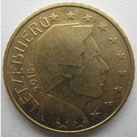 Люксембург 50 евроцентов 2016 г.