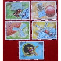 Куба. Космос. ( 5 марок ) 1988 года.
