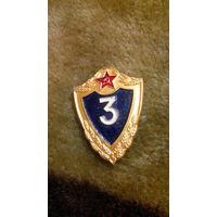 Классность 3 солдатская СССР