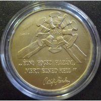 Венгрия 100 форинтов 1998 года. Идеальное состояние! Нечастая!