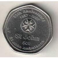 Папуа Новая Гвинея 50 тойя 2007 50 лет скорой помощи Святого Иоанна