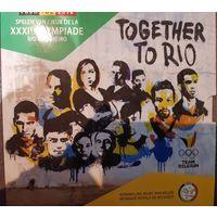 Бельгия официальный годовой набор 2016  + Олимпийские игры в Рио BU