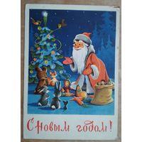 Дехтярев В. С Новым годом. 1956 г. Прошла почту