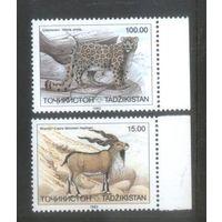 Таджикистан Фауна 1993 г