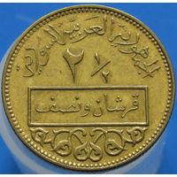 Сирия 2,5 пиастра 1962 (2-15) распродажа коллекции