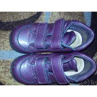 Ботинки pepino ricosta