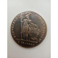 Швейцарские кантоны 4 франка1813(франк люцерна).