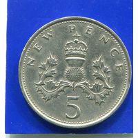 Великобритания 5 пенсов 1978