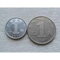 1 джао и 1 юань Китай