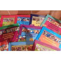 """Серия книг из """" Школы развивающих занятий"""" детям от 4 лет"""