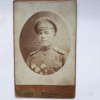 ФОТО РИА ПМВ сапер 1914-18