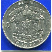 Бельгия 10 франков 1971 BELGIE , XF