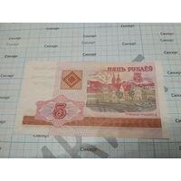 Банкнота 5 рублей Беларуси 2000 года цена за 1 шт.
