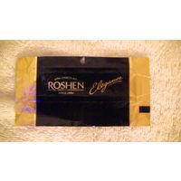 Обёртка маленькая от шоколада ROSHEN Eleganse распродажа