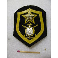 Шеврон военно-строительные части ВС СССР (ДМБ творчество)