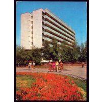 1978 год Алма-Ата Гостиница Алма-Ата