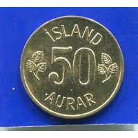 Исландия 50 эйре 1973