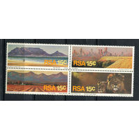 ЮАР - 1975 - Туризм - сцепка - [Mi. 484-487] - полная серия - 4 марки. MNH.