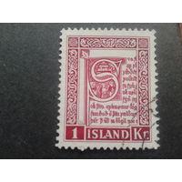 Исландия 1953 манускрипт 15 века