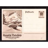 Германия-рейх-1936,(Мих.)  Карточка(2), ОИ-1936(зимн.)