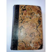 Старая польская книга 1847 года . Что-то про сфинкса Египет .