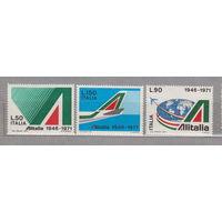 Авиация самолет с 25-летие ALITALIA Италия 1971 год   лот 4 ПОЛНАЯ СЕРИЯ