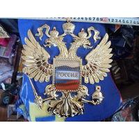 Герб России настенный, большой (несколько вариантов) Путин ВВС ВДВ