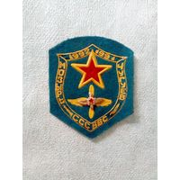 Шеврон Мозырь Чугуев ВВС 1991-1992 гг