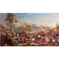 Сражение при Смоленске  5-го Августа 1812 г.  32х23см.