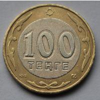 Казахстан, 100 тенге 2005 г.